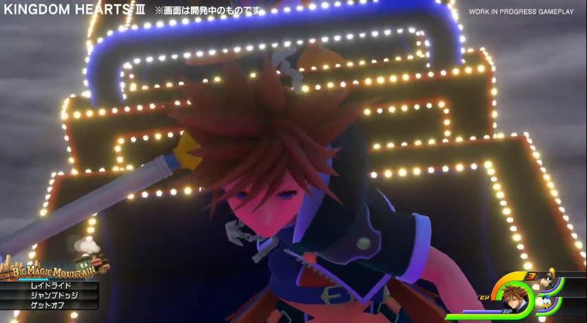 """""""Kingdom Hearts III"""" - Gameplay Trailer"""