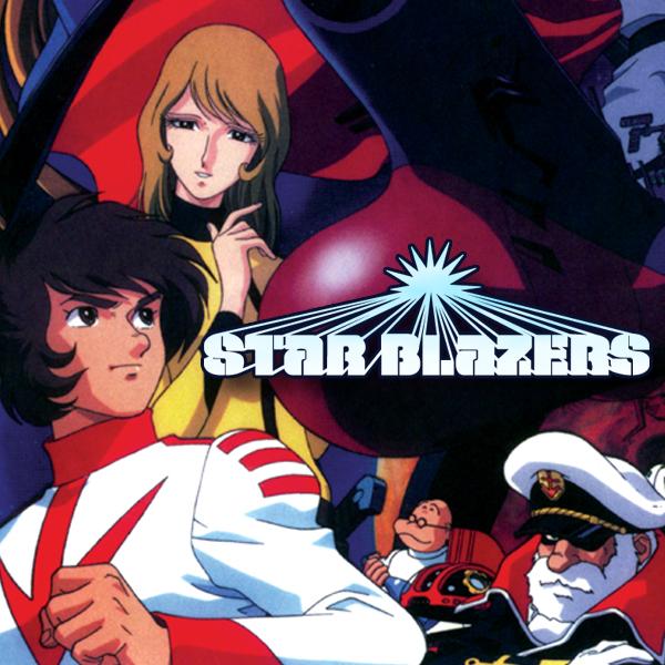 Star Blazers / Space Battleship Yamato