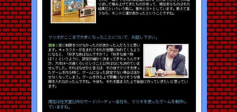 Shigeru Miyamoto says Mario is 24 years old | Shigeru Miyamoto dice que Mario tiene 24 años de edad